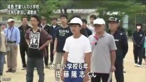 20130526 児童1人の小学校 地域参加で運動会