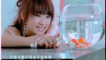 楊丞琳 只想愛你-Apple ProRes 422 (HQ)