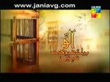 Ullu Baraye Farokht Nahee By Hum Tv Episode 5