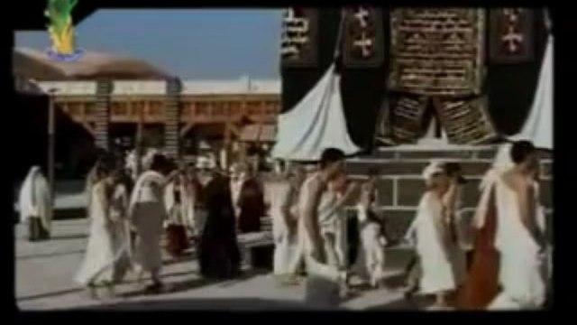 mukhtar nama episode 11 part 4