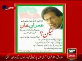 Pervez Khattak as Chief Minister Khyber Pakhtunkhwa & promises of Pakistan Tehreek-e-Insaf