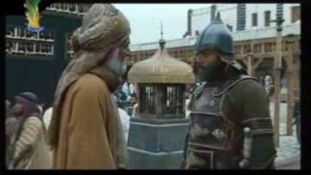 mukhtar nama episode 16 part 3