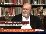 Mumtaz Bhutto with Kamran Shahid in Frontline (Express News)