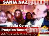Peoples Aman Committee Terrorists give Reception to Peoples Party