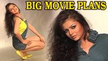 Madhubala aka Drashti Dhami TO DO BOLLYWOOD MOVIES