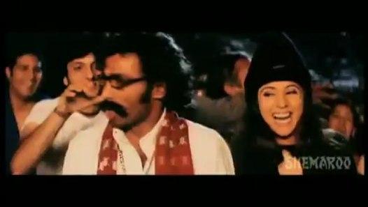 Aiyo Aiyo Rama - Jungle (2000) Full Song HD