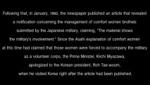 """An Introduction to the """"Comfort Women Issue"""" for The New York Times"""