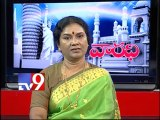 BJP leader Kondru Pushpaleela on AP politics with NRIs - Varadhi - USA - Part 4