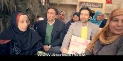 """الاعلان الثالث مسلسل """"العراف"""" على ام بي سي مصر - رمضان 2013"""
