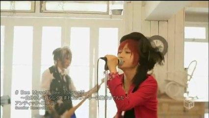 MV Video An Cafe - Bee Myself Bee Yourself ~Jibun Rashiku Kimi ...