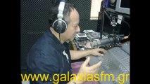 Ο ΑΡΓΥΡΗΣ ΝΤΙΝΟΠΟΥΛΟΣ ΜΙΛΑΕΙ ΣΤΟΝ ΓΑΛΑΞΙΑΣ FM 92,1 ΣΤΗΝ ΒΙΒΗ ΜΑΡΚΑΤΟΥ ΚΑΙ ΣΤΟΝ ΧΑΡΗ ΜΑΡΚΑΤΟ 8-6-2013