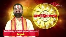 Vaara Phalalu June 09th to June 15th - Weekly Predictions 2013 June 09th to June 15th