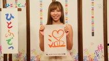 120825 Piece TV (Kasai Tomomi)