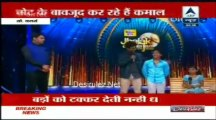Reality Report [ABP News] 13th June 2013pt1