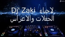 Dj' Zaki : Boomba Raggada , Moukhtar El Berkani 2013, Oujda, Berkane, Nador, Houssima,