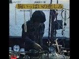 Kenji Sawada Mon amour, je viens du bout du monde (vers japonaise 1974)