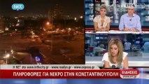 Πληροφορίες για νεκρό στην Κωνσταντινούπολη