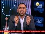 السادة المحترمون - ضباط الشرطة في الجمعية العمومية: يسقط يسقط حكم المرشد