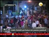 """السادة المحترمون: هجوم """"تجار الدين"""" على اعتصام وزارة الثقافة"""