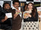 Full Music Launch of Sanjay Dutt Prachi Desai starrer Policegiri