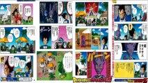 Dragon Ball Z volvera  a la televisión con una nueva temporada por Akira Toriyama