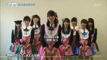 私立恵比寿中学 @ J-POPランキング