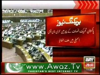 Imran Khan takes oath as MNA
