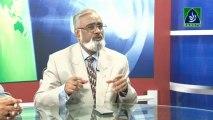 Islamic Banking & Finance |  Islamic Banking Vs Conventional Banking
