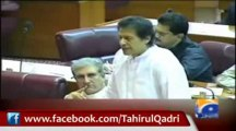 Imran Khan Says Dr Tahir ul Qadri Was Right About Corrupt Election System In National Assembly