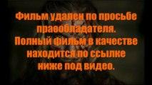 Фильм! Ангел-хранитель смотреть онлайн бесплатно тут gingzadoti1986