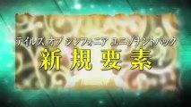 Tales of Symphonia Chronicles - Première vidéo du remake HD des deux Tales of Symphonia