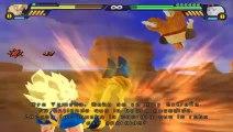 Saga Androides Dragon Ball Budokai Tenkaichi 3 Latino parte 1