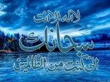 AL REHMAN  ۵۵ سورہ الرحمن