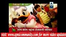 Hongkong Chala Tejwani Parivar-special report from Hongkong