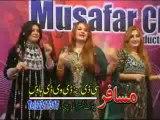 Shana Shana Orbal - Salma Naz_ Musarrat Momand Aw Urooj Momand