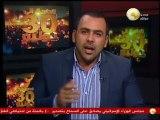السادة المحترمون: تصريحات الفريق السيسي بخصوص الوضع الراهن في مصر