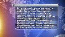ORCE NIKOLOV EKSTERNO 25 06 2013