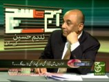 Ajj Ka Such with Nadeem Hussain 24-06-2013 on such tv