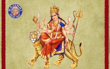 Jai Adhyashakti - Ambe Maa Ni Aarti with Lyrics