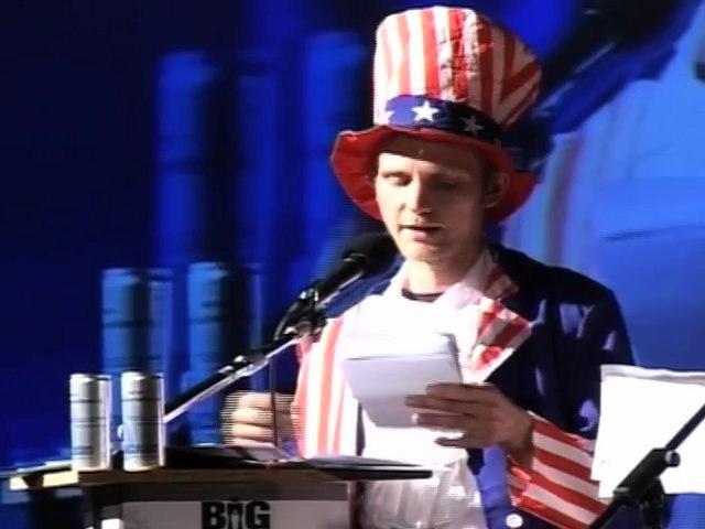 Big Brother Awards France 2013 - 04 Mention speciale Bentham
