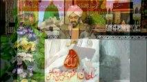 Manqabat - Wah Peer Mohammad Ramz Batai Kalam Hazrat Sakhi Sultan Pir Syed Mohammad Bahadur Ali Shah Rehmat-ul-Allah Alayh { Awaz / Vocalist Mohammad Sajid Sarwari Qadri }