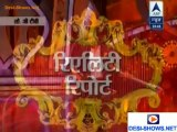 Reality Report [ABP News] 30th June 2013 Video Watch Online - Pt2