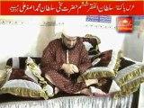 Urs Sultan ul Faqr (Sixth) Hazrat Sakhi Sultan Mohammad Asghar Ali R.A Zere Sadarat Khadim Sultan ul Faqr Hazrat Sakhi Sultan Mohammad Najib ur Rehman 2011 (Part 2)