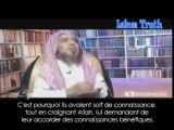 Sais-tu qui est Allah (L'unique DIEU qui mérite d'etre adoré Le Tout Puissant Le Sage)- Magnifique rappel (FR)