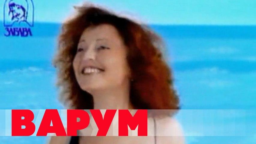 Анжелика Варум - Вавилон