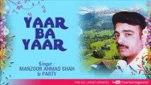 Hai Raba Hai Raba - Kashmiri Full Song - Yaar Ba Yaar (Sheik Fayaz)
