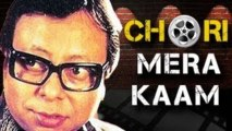 TRIVIA | Ek Chatur Naar Song Copied By R D Burman in 'Padosan' | Copy Cat