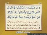 30 - Irfan ul Quran, Sura ar-Rūm by Shaykh ul Islam Dr Muhammad Tahir ul Qadri ( Minhaj TV Australia )