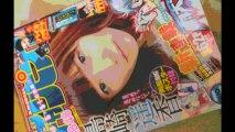 ツィゴイネル・ワイゼン Featuring 島崎遥香 AKB48