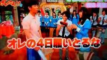 AKB48 「ペンディング」ってなに? 珍回答続出  &nmb
